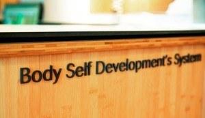 body-sds-logo